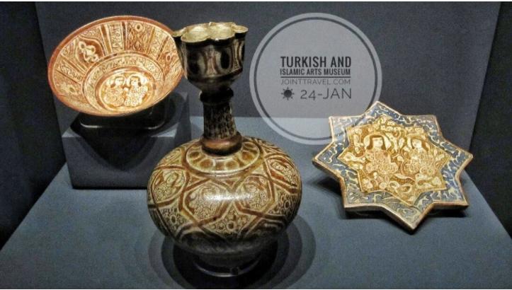 พิพิธภัณฑ์ศิลปะอิสลามและตุรกี (Turkish and Islamic Arts Museum)
