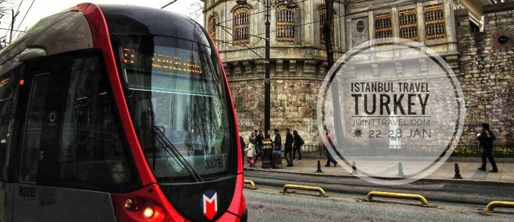 อีสตันบูลการ์ด (Istanbul Card, İstanbulKart)